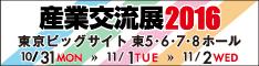 tiie_banner_234x60